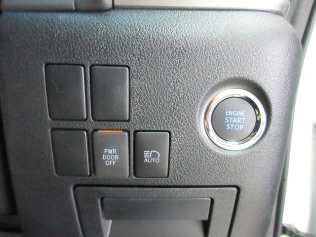 2.5X 新車 LEDヘッドLEDフォグ ディスプレイオーディオ 両側電動スライドドア 衝突防止ブレーキ レーダークルーズ レーントレーシング オートマチックハイビーム バックカメラ 100Vコンセント(11枚目)