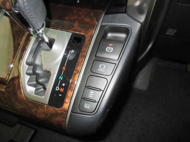 2.5X 新車 LEDヘッドLEDフォグ ディスプレイオーディオ 両側電動スライドドア 衝突防止ブレーキ レーダークルーズ レーントレーシング オートマチックハイビーム バックカメラ 100Vコンセント(66枚目)