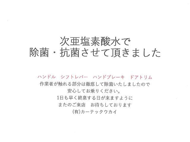 「スバル」「インプレッサ」「コンパクトカー」「滋賀県」の中古車4