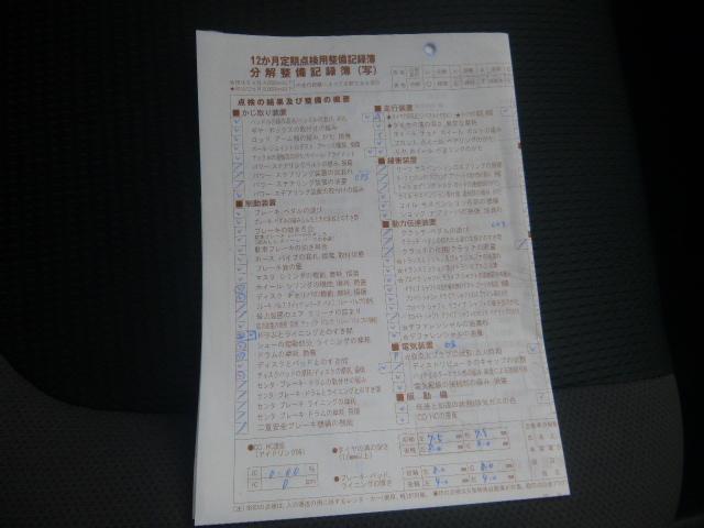 VE ETC キーレス 記録簿 1オーナー CVT(17枚目)