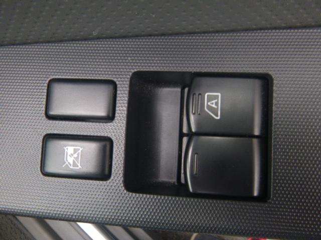 VE ETC キーレス 記録簿 ワンオーナー CVT車(17枚目)