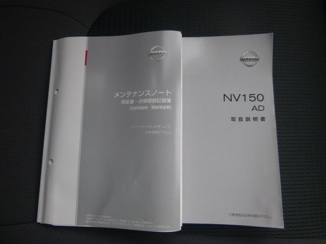 VE ETC キーレス 記録簿 ワンオーナー CVT車(20枚目)