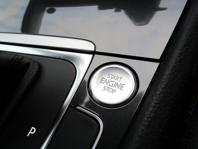 TSIコンフォートライン 1オーナー 純正SDナビ エアジェスチャー Bluetooth バックカメラ 社外16AW アダプティブククルーズコントロール ETC 衝突軽減装置 LEDヘッドライト 前後フォグランプ スマートキー(22枚目)