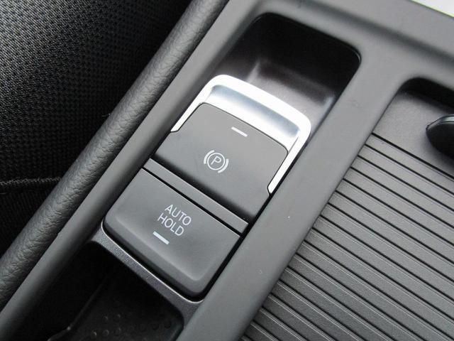 TSIコンフォートライン 1オーナー 純正SDナビ エアジェスチャー Bluetooth バックカメラ 社外16AW アダプティブククルーズコントロール ETC 衝突軽減装置 LEDヘッドライト 前後フォグランプ スマートキー(23枚目)