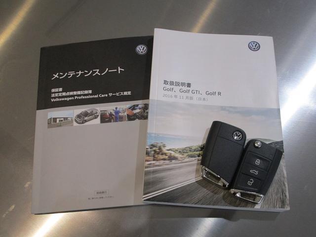 TSIコンフォートライン 1オーナー 純正SDナビ エアジェスチャー Bluetooth バックカメラ 社外16AW アダプティブククルーズコントロール ETC 衝突軽減装置 LEDヘッドライト 前後フォグランプ スマートキー(80枚目)