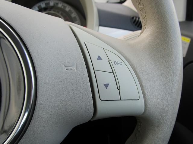 1.2 ポップ 純正オーディオ 社外メモリーナビ キーレス バックカメラ  ブレーキアシスト  EBD付ABS  ETC  アイドリングストップ  MTモード 電動ミラー(15枚目)