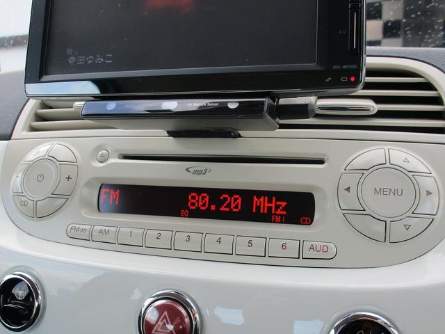 1.2 ポップ 純正オーディオ 社外メモリーナビ キーレス バックカメラ  ブレーキアシスト  EBD付ABS  ETC  アイドリングストップ  MTモード 電動ミラー(22枚目)