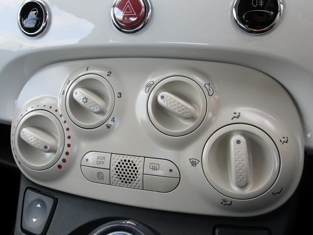 1.2 ポップ 純正オーディオ 社外メモリーナビ キーレス バックカメラ  ブレーキアシスト  EBD付ABS  ETC  アイドリングストップ  MTモード 電動ミラー(23枚目)
