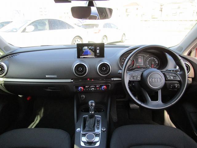 スポーツバック1.4TFSI 純正MMIナビ CarPlay オートクルーズ パークアシスト Aライト USB Bluetooth 純正AW16 ETC バックカメラ HIDヘッドライト 地デジ 衝突軽減システム 障害物センサー(12枚目)