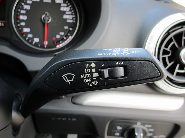 スポーツバック1.4TFSI 純正MMIナビ CarPlay オートクルーズ パークアシスト Aライト USB Bluetooth 純正AW16 ETC バックカメラ HIDヘッドライト 地デジ 衝突軽減システム 障害物センサー(18枚目)