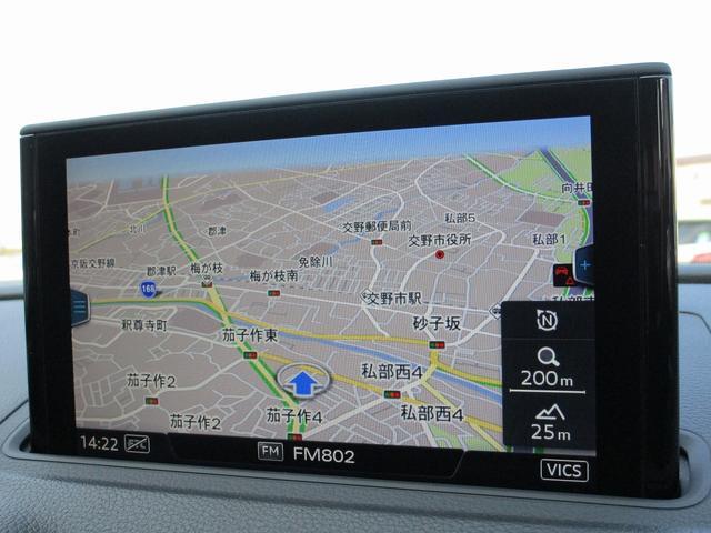 スポーツバック1.4TFSI 純正MMIナビ CarPlay オートクルーズ パークアシスト Aライト USB Bluetooth 純正AW16 ETC バックカメラ HIDヘッドライト 地デジ 衝突軽減システム 障害物センサー(20枚目)