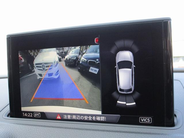 スポーツバック1.4TFSI 純正MMIナビ CarPlay オートクルーズ パークアシスト Aライト USB Bluetooth 純正AW16 ETC バックカメラ HIDヘッドライト 地デジ 衝突軽減システム 障害物センサー(21枚目)