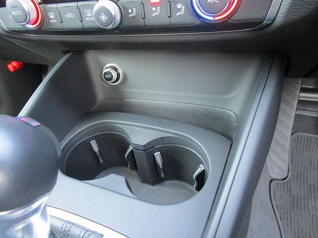 スポーツバック1.4TFSI 純正MMIナビ CarPlay オートクルーズ パークアシスト Aライト USB Bluetooth 純正AW16 ETC バックカメラ HIDヘッドライト 地デジ 衝突軽減システム 障害物センサー(25枚目)
