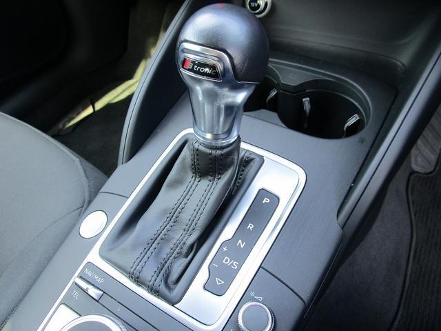 スポーツバック1.4TFSI 純正MMIナビ CarPlay オートクルーズ パークアシスト Aライト USB Bluetooth 純正AW16 ETC バックカメラ HIDヘッドライト 地デジ 衝突軽減システム 障害物センサー(26枚目)