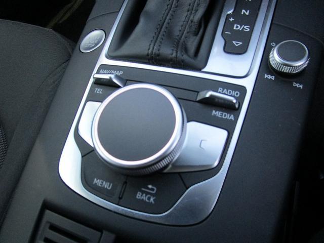 スポーツバック1.4TFSI 純正MMIナビ CarPlay オートクルーズ パークアシスト Aライト USB Bluetooth 純正AW16 ETC バックカメラ HIDヘッドライト 地デジ 衝突軽減システム 障害物センサー(27枚目)