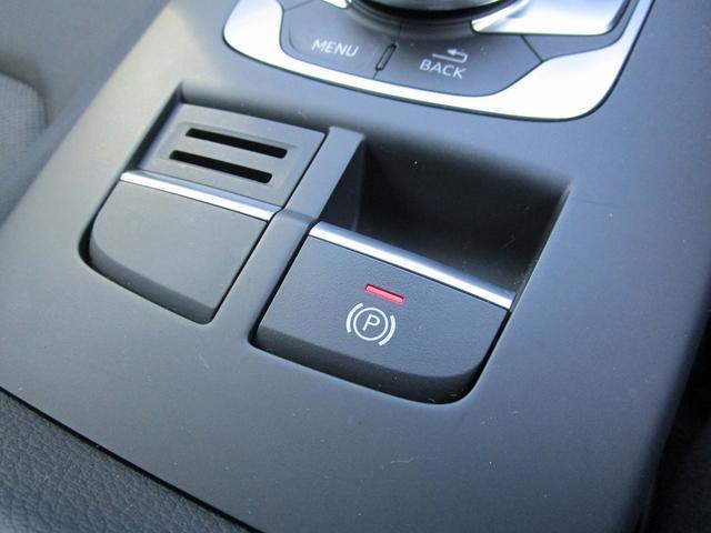 スポーツバック1.4TFSI 純正MMIナビ CarPlay オートクルーズ パークアシスト Aライト USB Bluetooth 純正AW16 ETC バックカメラ HIDヘッドライト 地デジ 衝突軽減システム 障害物センサー(29枚目)