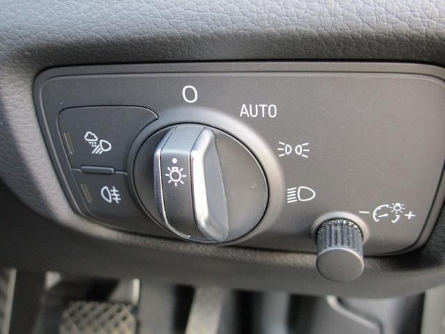 スポーツバック1.4TFSI 純正MMIナビ CarPlay オートクルーズ パークアシスト Aライト USB Bluetooth 純正AW16 ETC バックカメラ HIDヘッドライト 地デジ 衝突軽減システム 障害物センサー(32枚目)