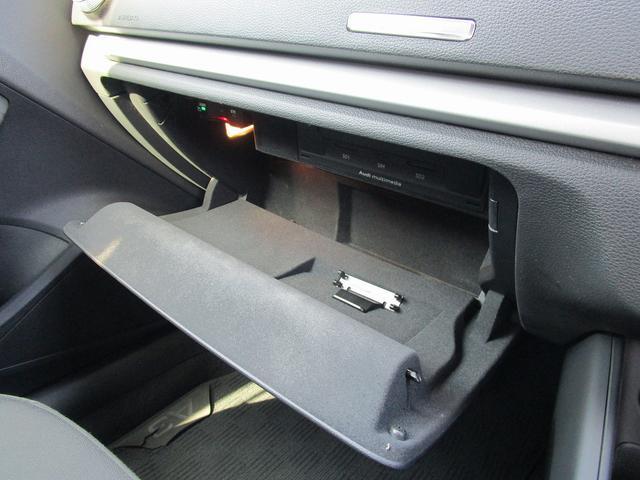 スポーツバック1.4TFSI 純正MMIナビ CarPlay オートクルーズ パークアシスト Aライト USB Bluetooth 純正AW16 ETC バックカメラ HIDヘッドライト 地デジ 衝突軽減システム 障害物センサー(35枚目)