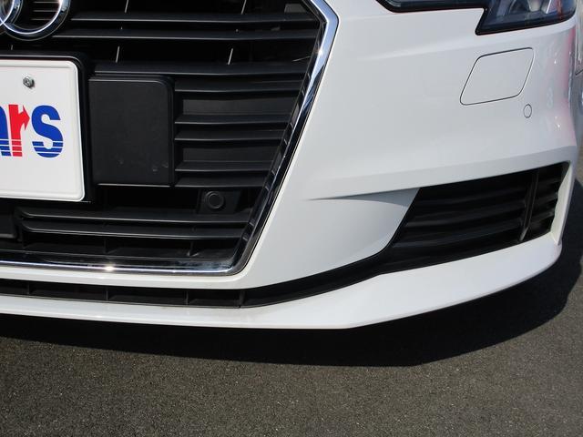 スポーツバック1.4TFSI 純正MMIナビ CarPlay オートクルーズ パークアシスト Aライト USB Bluetooth 純正AW16 ETC バックカメラ HIDヘッドライト 地デジ 衝突軽減システム 障害物センサー(44枚目)