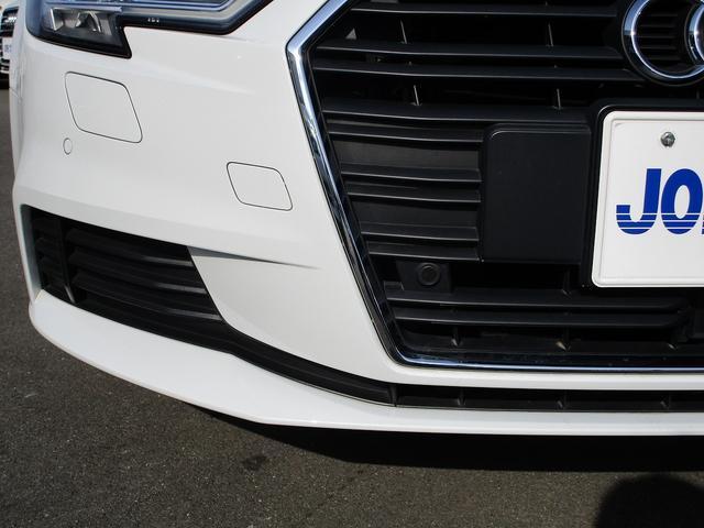 スポーツバック1.4TFSI 純正MMIナビ CarPlay オートクルーズ パークアシスト Aライト USB Bluetooth 純正AW16 ETC バックカメラ HIDヘッドライト 地デジ 衝突軽減システム 障害物センサー(48枚目)