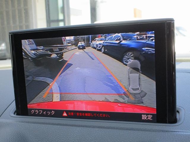 スポーツバック1.4TFSI 純正16AW 純正ナビ フルセグ Aライト HIDヘッドライト ETC MMIナビゲーションPKG クルーズコントロール 前後フォグ Bluetooth USB バックカメラ 障害物センサー(19枚目)