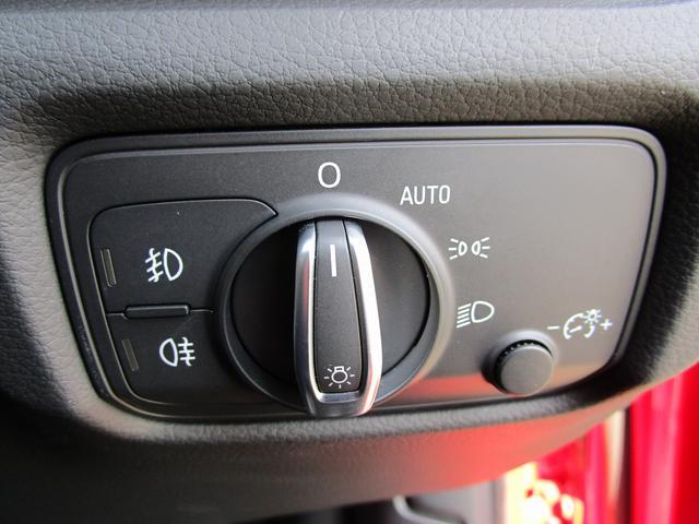 スポーツバック1.4TFSI 純正16AW 純正ナビ フルセグ Aライト HIDヘッドライト ETC MMIナビゲーションPKG クルーズコントロール 前後フォグ Bluetooth USB バックカメラ 障害物センサー(30枚目)