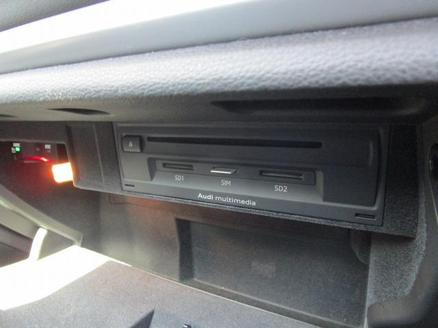 スポーツバック1.4TFSI 純正16AW 純正ナビ フルセグ Aライト HIDヘッドライト ETC MMIナビゲーションPKG クルーズコントロール 前後フォグ Bluetooth USB バックカメラ 障害物センサー(32枚目)
