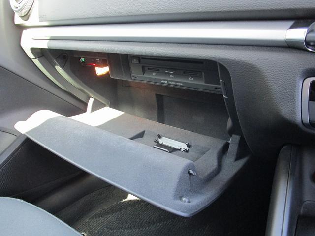 スポーツバック1.4TFSI 純正16AW 純正ナビ フルセグ Aライト HIDヘッドライト ETC MMIナビゲーションPKG クルーズコントロール 前後フォグ Bluetooth USB バックカメラ 障害物センサー(36枚目)
