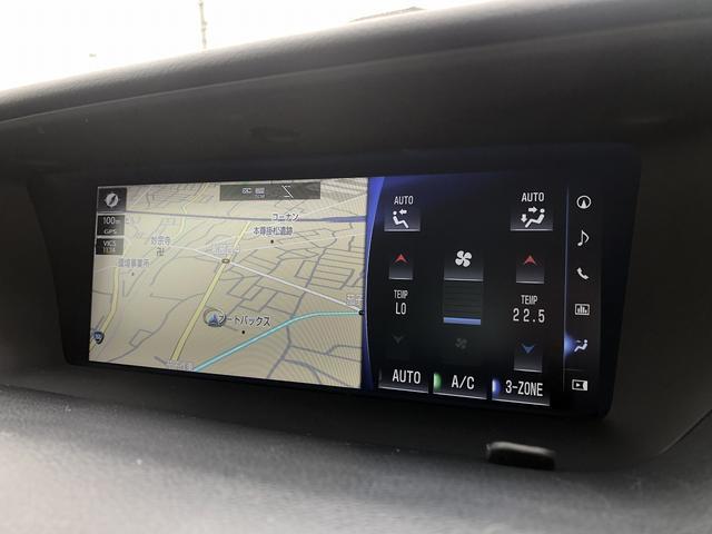 GS300h バージョンL 純正ナビ 三眼LEDヘッドライト ワンオーナー メモリー機能付パワーシート 前席シートエアコン 全席シートヒーター サンルーフ アダプティブクルーズコントロール ETC2.0 障害物センサー ドラレコ(17枚目)