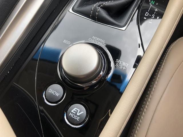 GS300h バージョンL 純正ナビ 三眼LEDヘッドライト ワンオーナー メモリー機能付パワーシート 前席シートエアコン 全席シートヒーター サンルーフ アダプティブクルーズコントロール ETC2.0 障害物センサー ドラレコ(27枚目)
