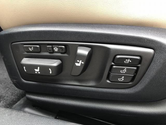 GS300h バージョンL 純正ナビ 三眼LEDヘッドライト ワンオーナー メモリー機能付パワーシート 前席シートエアコン 全席シートヒーター サンルーフ アダプティブクルーズコントロール ETC2.0 障害物センサー ドラレコ(36枚目)