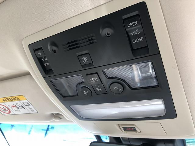 GS300h バージョンL 純正ナビ 三眼LEDヘッドライト ワンオーナー メモリー機能付パワーシート 前席シートエアコン 全席シートヒーター サンルーフ アダプティブクルーズコントロール ETC2.0 障害物センサー ドラレコ(41枚目)
