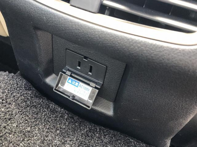 GS300h バージョンL 純正ナビ 三眼LEDヘッドライト ワンオーナー メモリー機能付パワーシート 前席シートエアコン 全席シートヒーター サンルーフ アダプティブクルーズコントロール ETC2.0 障害物センサー ドラレコ(43枚目)