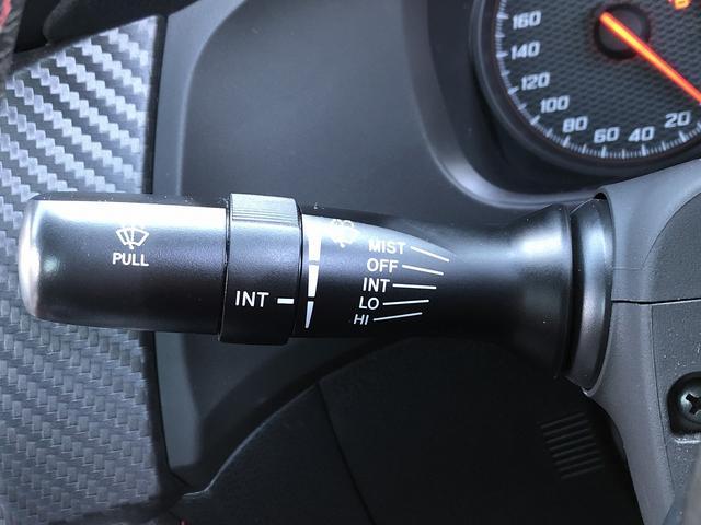 GT 6速MT ワンオーナー メモリーナビ ETC 純正17インチAW フルセグTV バックカメラ クルーズコントロール HIDヘッドライト フォグランプ 禁煙車 点検記録簿 オートライト CD/DVD再生(14枚目)