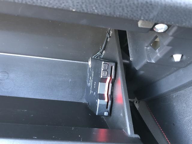 GT 6速MT ワンオーナー メモリーナビ ETC 純正17インチAW フルセグTV バックカメラ クルーズコントロール HIDヘッドライト フォグランプ 禁煙車 点検記録簿 オートライト CD/DVD再生(30枚目)
