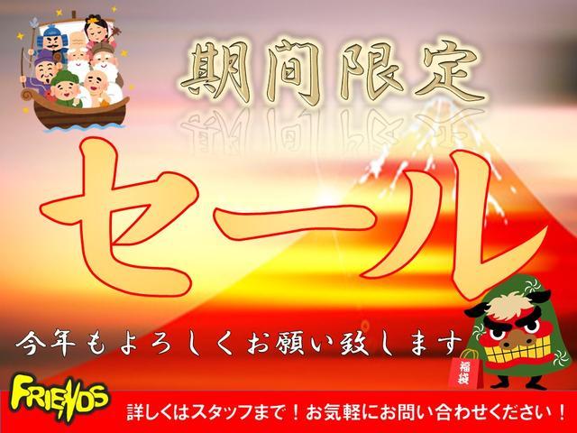 「トヨタ」「アクア」「コンパクトカー」「兵庫県」の中古車4