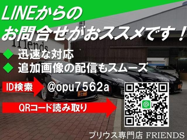 「トヨタ」「プリウス」「セダン」「兵庫県」の中古車73