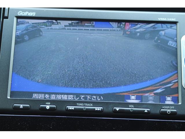 当店在庫車両のご閲覧を頂き、誠に有難うございます。兵庫県最大級のコンパクト・ハイブリッド専門店です!専門店ならではの知識で皆様のお車探しをサポートさせて頂きます!