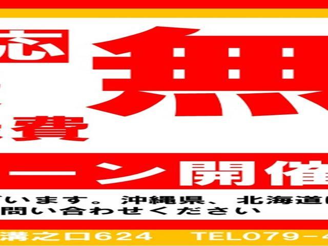 X DIG-S ナビTVバックカメラETCスーパーチャージャー保証付(3枚目)