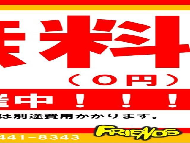 X DIG-S ナビTVバックカメラETCスーパーチャージャー保証付(4枚目)