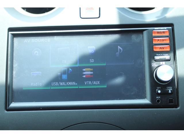X DIG-S ナビTVバックカメラETCスーパーチャージャー保証付(44枚目)