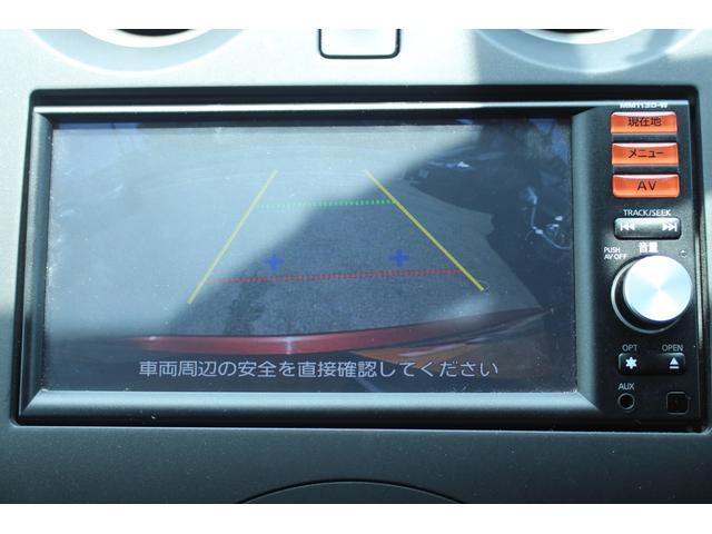 X DIG-S ナビTVバックカメラETCスーパーチャージャー保証付(45枚目)