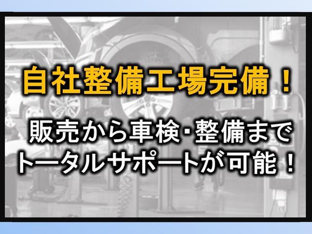 X DIG-S ナビTVバックカメラETCスーパーチャージャー保証付(70枚目)