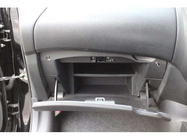 X 後期型衝突軽減ブレーキTVナビBluetoothバックカメラETC保証付(50枚目)