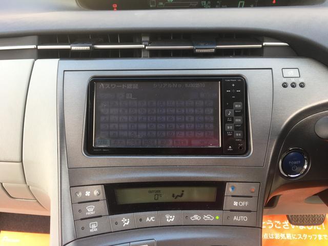 当店では日本自動車協会による事故暦や走行距離管理システムチェックをクリアした証明証を書面でご用意しております!