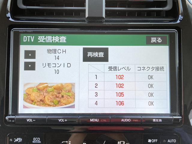 Sセーフティプラス 衝突軽減ブレーキ9型TVナビBluetoothバックカメラETCドライブレコーダーLEDクルーズコントロール保証付(63枚目)