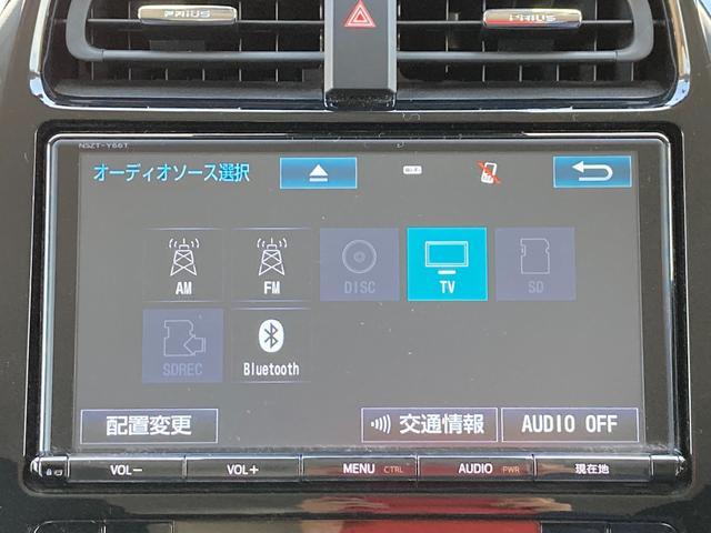 Sセーフティプラス 衝突軽減ブレーキ9型TVナビBluetoothバックカメラETCドライブレコーダーLEDクルーズコントロール保証付(64枚目)