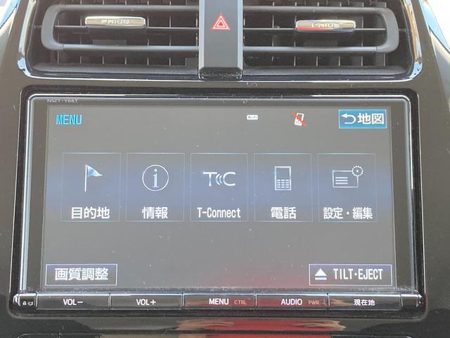 Sセーフティプラス 衝突軽減ブレーキ9型TVナビBluetoothバックカメラETCドライブレコーダーLEDクルーズコントロール保証付(65枚目)