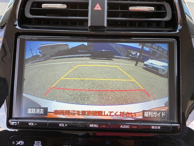 Sセーフティプラス 衝突軽減ブレーキ9型TVナビBluetoothバックカメラETCドライブレコーダーLEDクルーズコントロール保証付(66枚目)