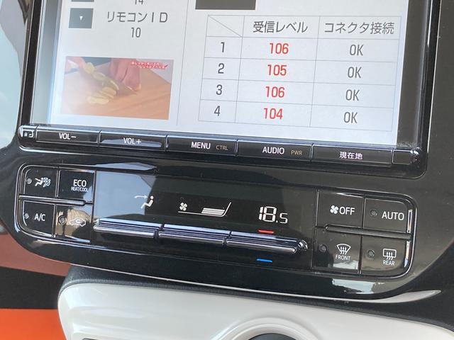 Sセーフティプラス 衝突軽減ブレーキ9型TVナビBluetoothバックカメラETCドライブレコーダーLEDクルーズコントロール保証付(67枚目)